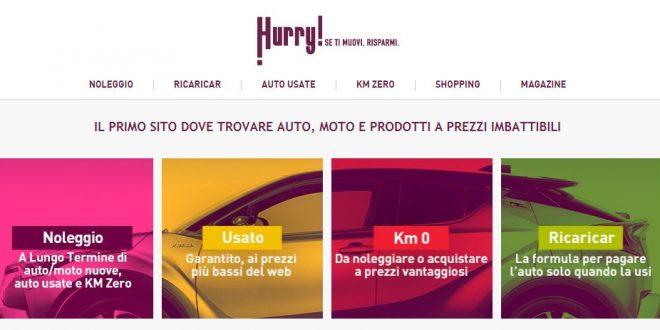 The Hurry vendite private opinioni e commenti su marche e abbigliamento